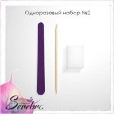 Одноразовый набор для маникюра Serebro №1