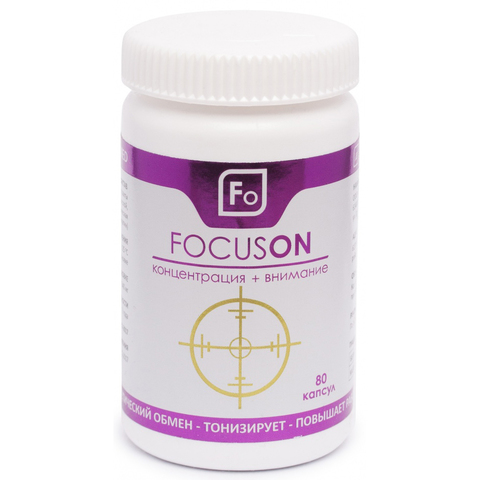 FOCUSON Milamed, 80 капсул