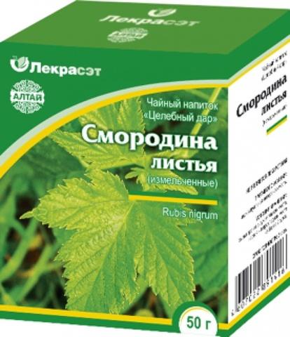 Смородины листья 30 г.