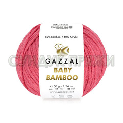 GAZZAL BABY Bamboo 95212