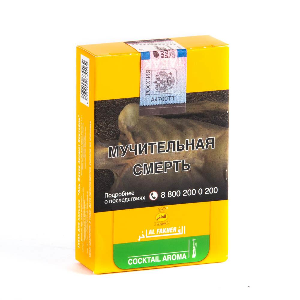 Опт табак россия купить сигареты курьер