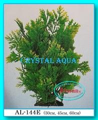 Растение Атман AL-144E1, 45см