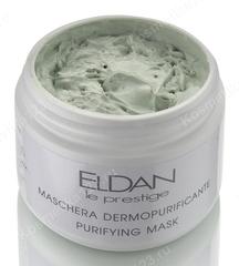 Очищающая Маска (Eldan Cosmetics   Le Prestige   Purifying mask), 250 мл