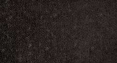 Шенилл Runa legend (Руна легенд) 10 вулканический песок