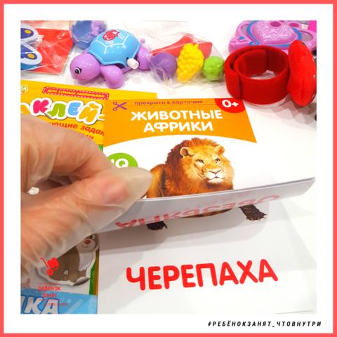 Детский набор, возраст 0-18 мес, поясная сумка, маленький, более 20 предметов, чтобы занять ребёнка в дороге / вне дома