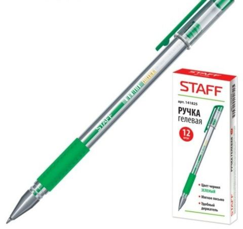 061-9555 Ручка гелевая STAFF эконом, резиновый держатель, линия 0.5 мм, стержень зелёный