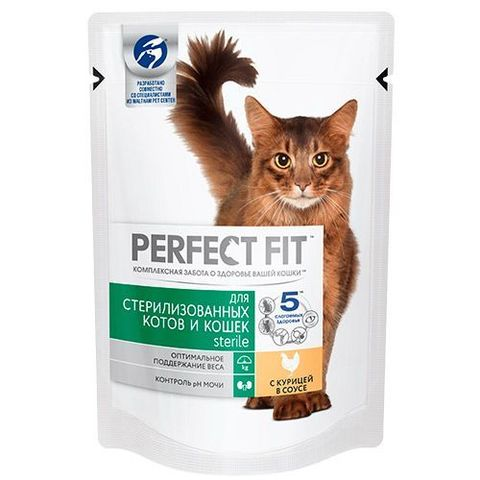 Perfect Fit Sterile пауч для стерилизованных котов и кошек с курицей 85 г
