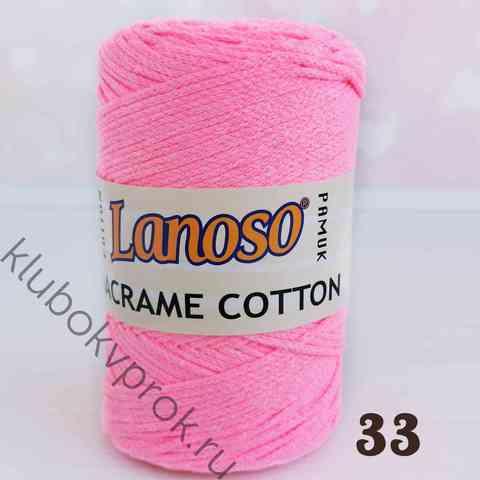 LANOSO MACRAME COTTON 33, Розовый неон