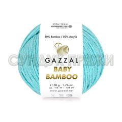 GAZZAL BABY Bamboo 95213