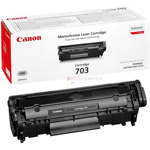 Cartridge 703