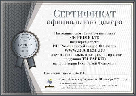 Перьевая ручка Parker Urban  Premium Silvered Powder CT123