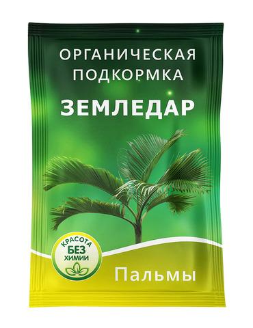 Органическая подкормка Земледар Пальмы 10мл