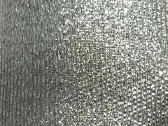 Лента парча/люрекс 50мм ( от 1м)