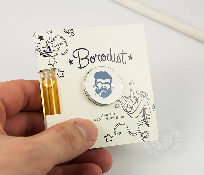 RAZ234 Пробный набор для ухода за бородой от «Borodist» масло и бальзам фото 10