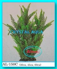 Растение Атман AL-150С, 45см