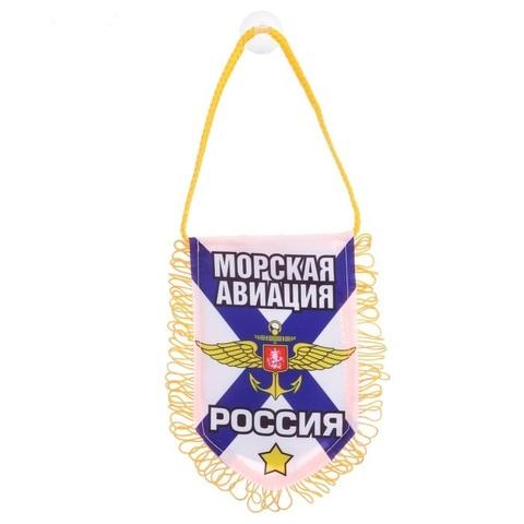 Купить вымпел морская авиация - Магазин тельняшек.ру 8-800-700-93-18