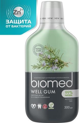 """Ополаскиватель для полости рта """"BioMed"""" well gum 500мл"""