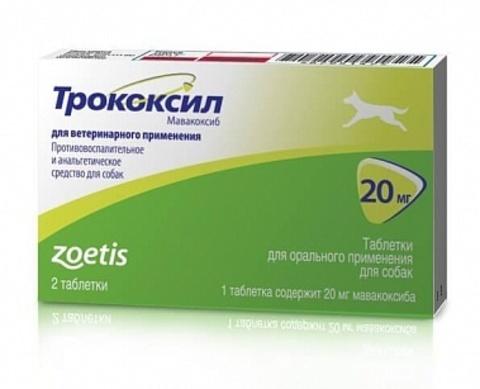 Трококсил 20мг   2 таб