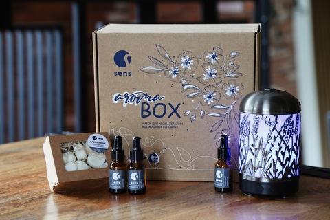 Aroma Box Classic