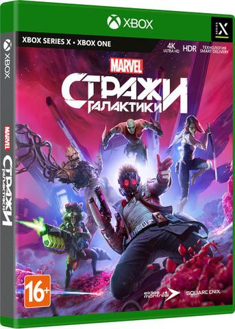Стражи Галактики Marvel (Xbox, русская версия)