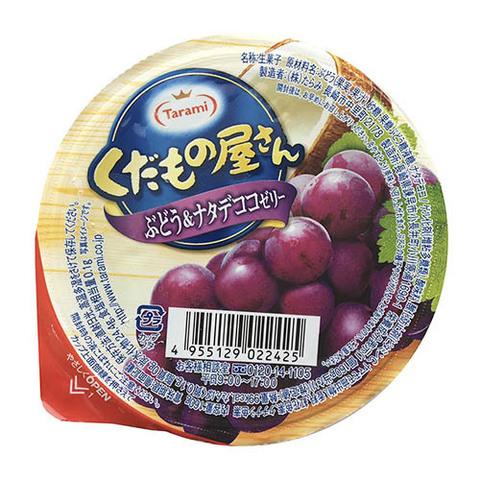https://static-sl.insales.ru/images/products/1/7986/154394418/grape-coconut_dessert.jpg