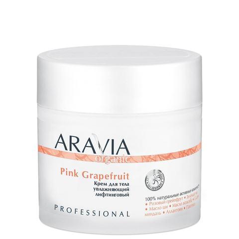Крем для тела увлажняющий лифтинговый Pink Grapefruit, ARAVIA Organic,300 мл,