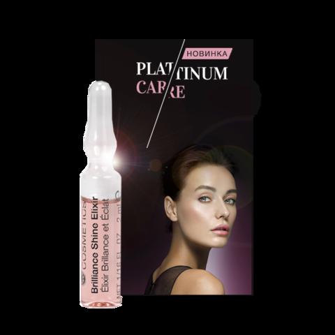 JANSSEN COSMETICS Эликсир для сияния кожи | Brilliance Shine Elixir 2 ml