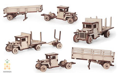 Lemmo Набор №3 из 4 моделей