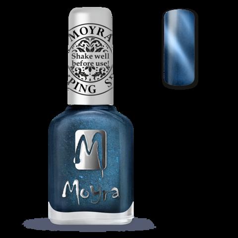 MOYRA Магнитный лак для стемпинга 12 мл Синий SP33