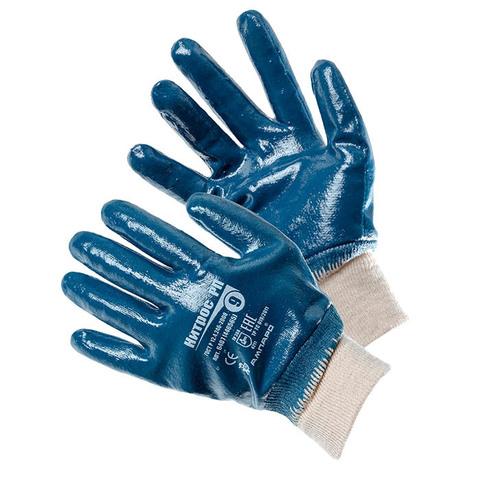 Перчатки Ампаро Нитрос РП(джерси+нитрил)