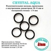 Уплотнительное кольцо, прокладка R 10.82x1.78 мм