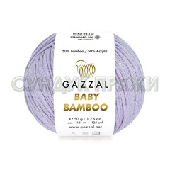 GAZZAL BABY Bamboo 95216