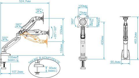 Кронштейн для монитора North Bayou F80 nb-f80