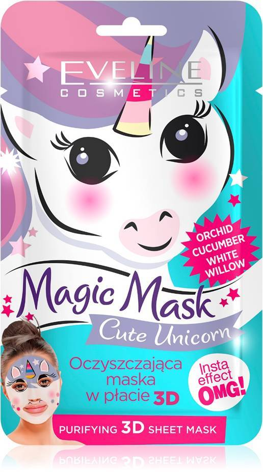 Очищающая тканевая маска 3D серии MAGIC MASK