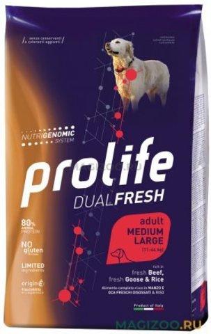 Сухой корм PROLIFE DUAL FRESH ADULT MEDIUM/LARGE BEEF, GOOSE & RICE для взрослых собак средних и крупных пород с говядиной, гусем и рисом, 12 кг.
