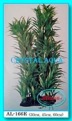 Растение Атман AL-166E, 45см