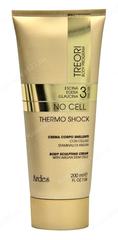Ardes Крем для тела «Нет целлюлиту термо-удар» (No Cell Thermo Shock), 200 мл
