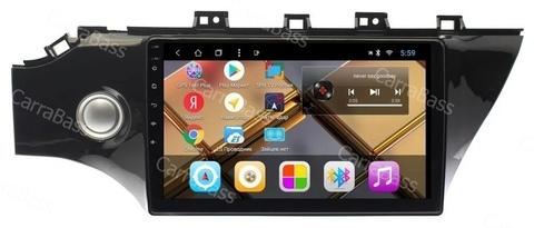 Магнитола для Kia Rio/Rio X-Line (2017+) Android 9.0 2/32GB модель CB3082T8