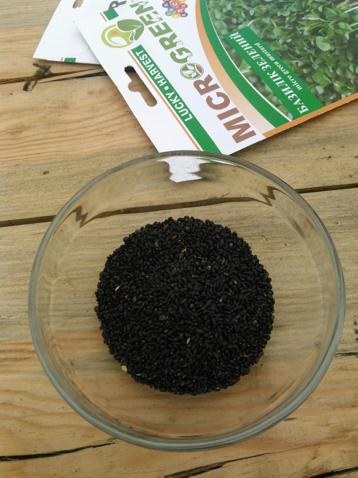 Семена Микрозелени Базилик Зеленый, 5 г.  LUCKY HARVEST (Украина)