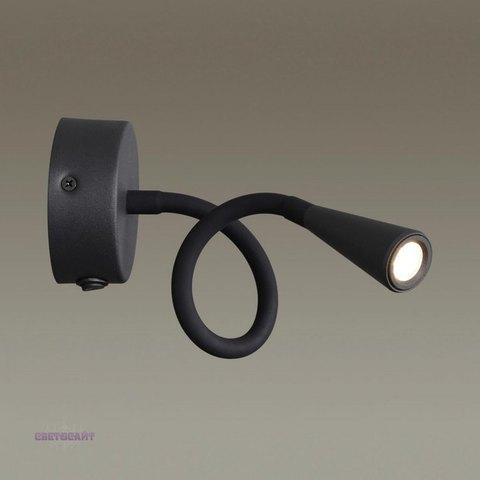 Настенный светодиодный светильник 4254/3WL серии ODDS