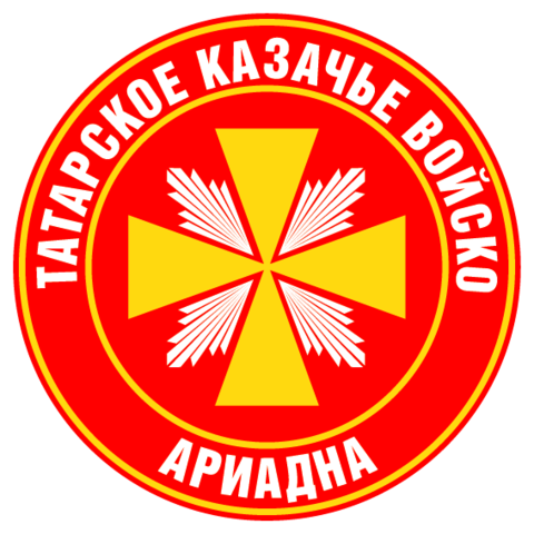 Значок Татарское казачье войско