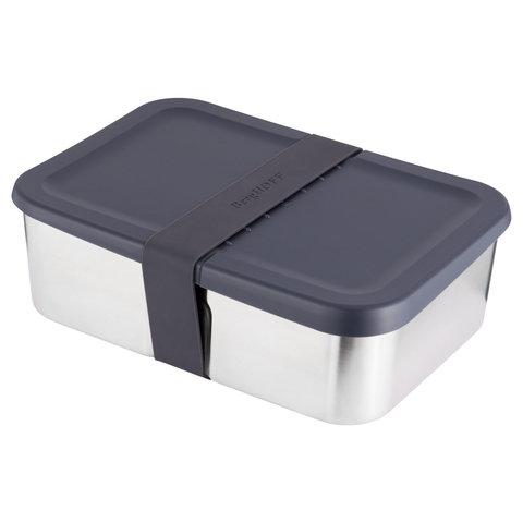 Пищевой контейнер для ланча 14,5*21*7см Essentials