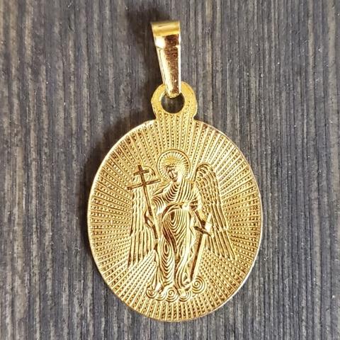 Нательная именная икона святая Надежда с позолотой кулон медальон с молитвой