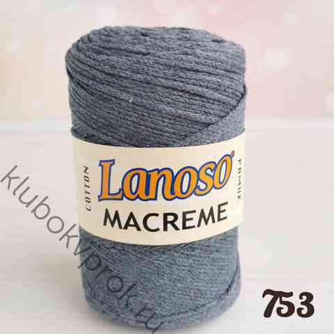 LANOSO MACRAME COTTON 753, Темный серый