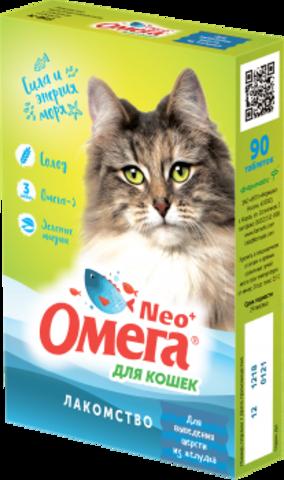 Омега Neo+ для выведения шерсти из желудка кошек 90 таб.