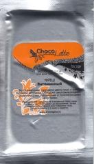 Тестер Маска для лица ВИТАМИННЫЙ ФРЕШ для всех типов/витаминная, улучшение цвета лица, 10g TM ChocoLatte