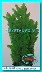 Растение Атман AL-161G, 45см