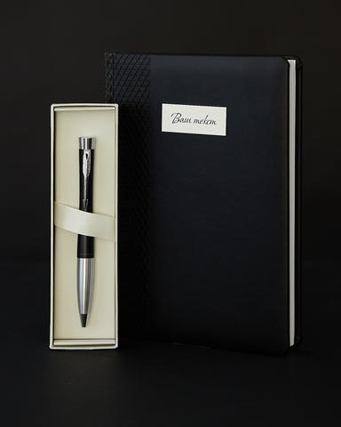 Набор с гравировкой: Ежедневник и шариковая ручка Parker Urban Muted Black Chrome Trim