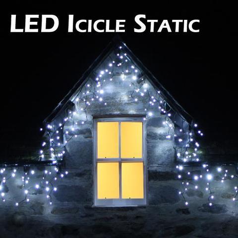 Бахрома белая на ПВХ проводе LED уличная 5 м на 0,7 белая LED