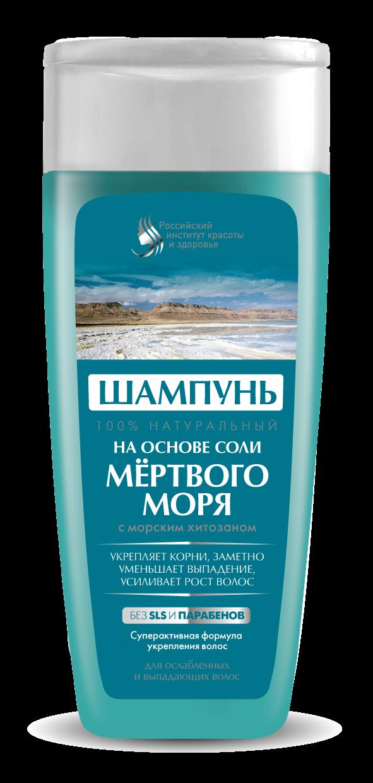 Шампунь для ослабленных и выпадающих волос (соль мертвого моря) 270 мл.